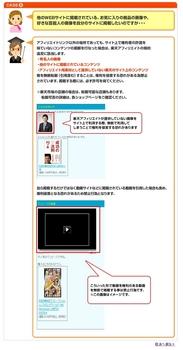 rakutenkiyaku_001.jpg
